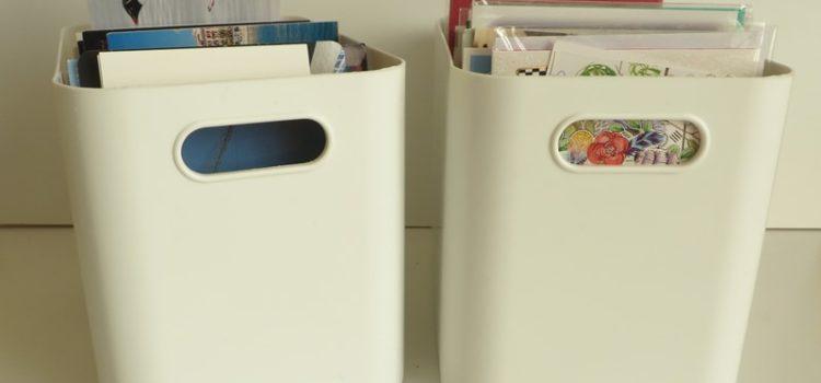 Postkarten Sammlung mit TEDI Box - Happy Home Hamburg von Jessica